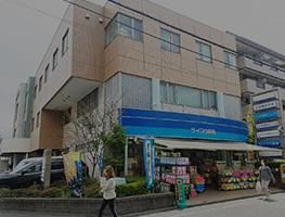 本店(医療モール1F)